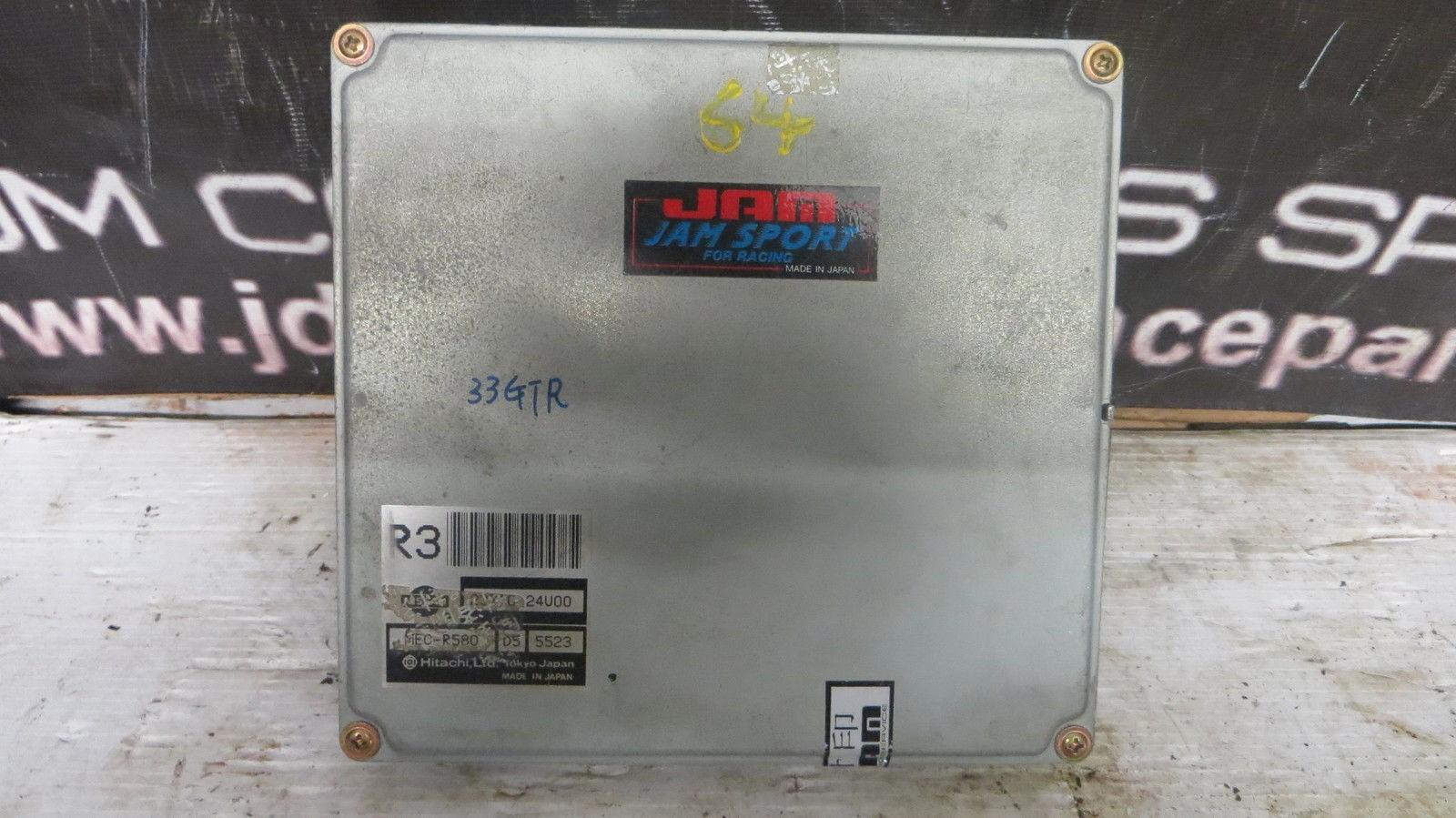 NISSAN SKYLINE R33 GTR VSPEC JAMSPORT ECU RB26DETT