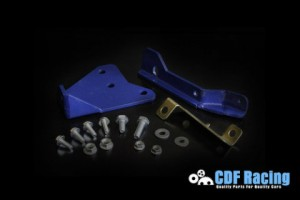 Subaru Impreza GF8 CDF RACING Brake Stopper